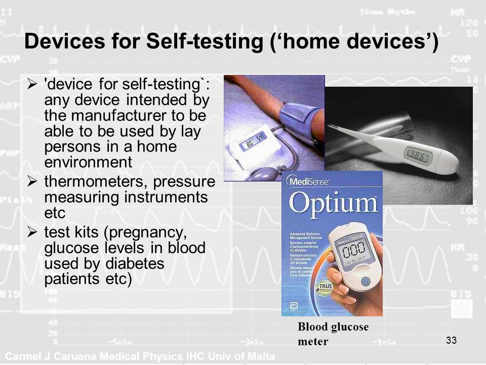 Devices for Self-testing ('home devices')