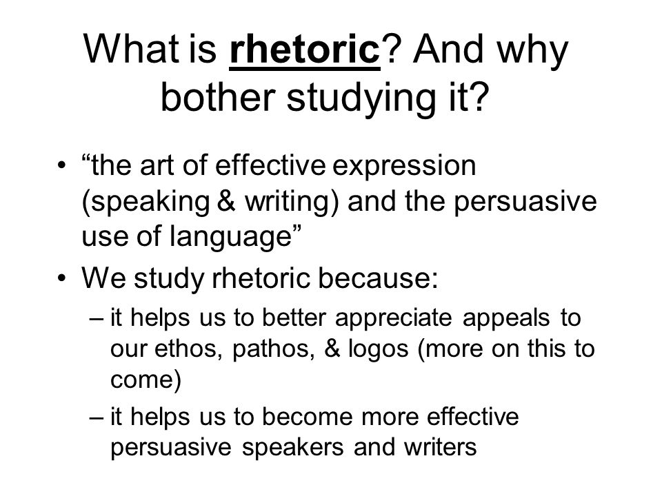 what is the definition of rhetorical strategies
