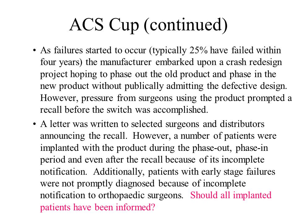 ACS Cup (continued)