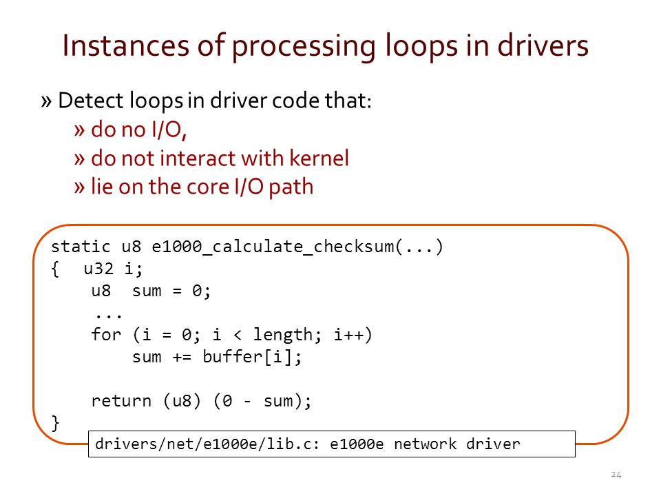 Instances of processing loops in drivers