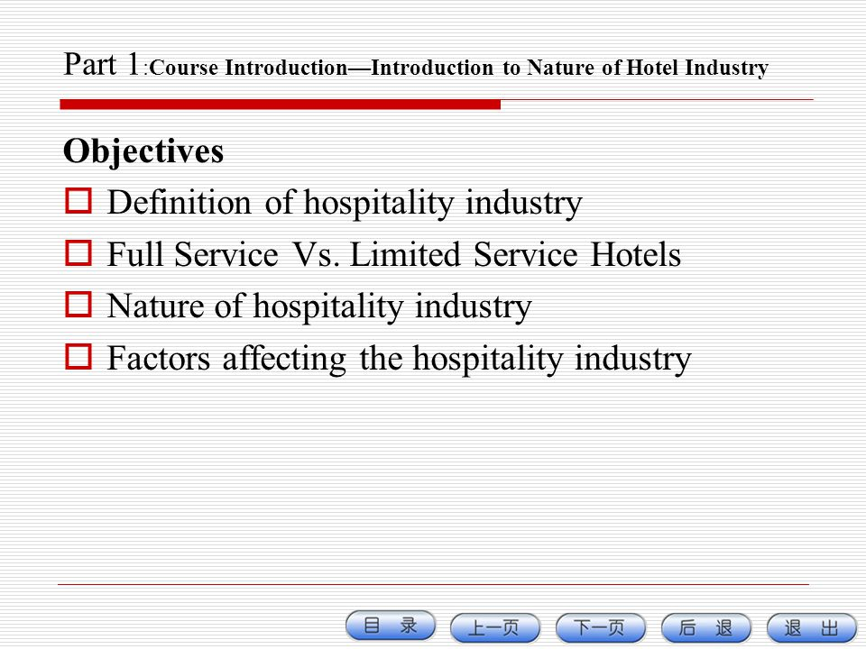 HOTEL OPERATIONS AND MANAGEMENT - ppt download