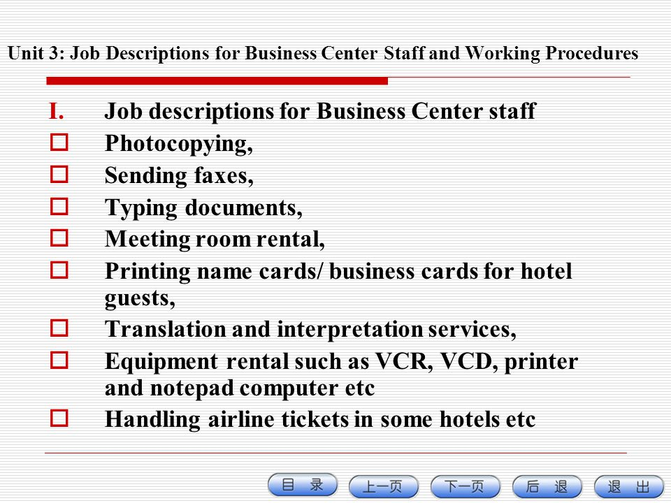 Duties and responsibilities of business center in hotel