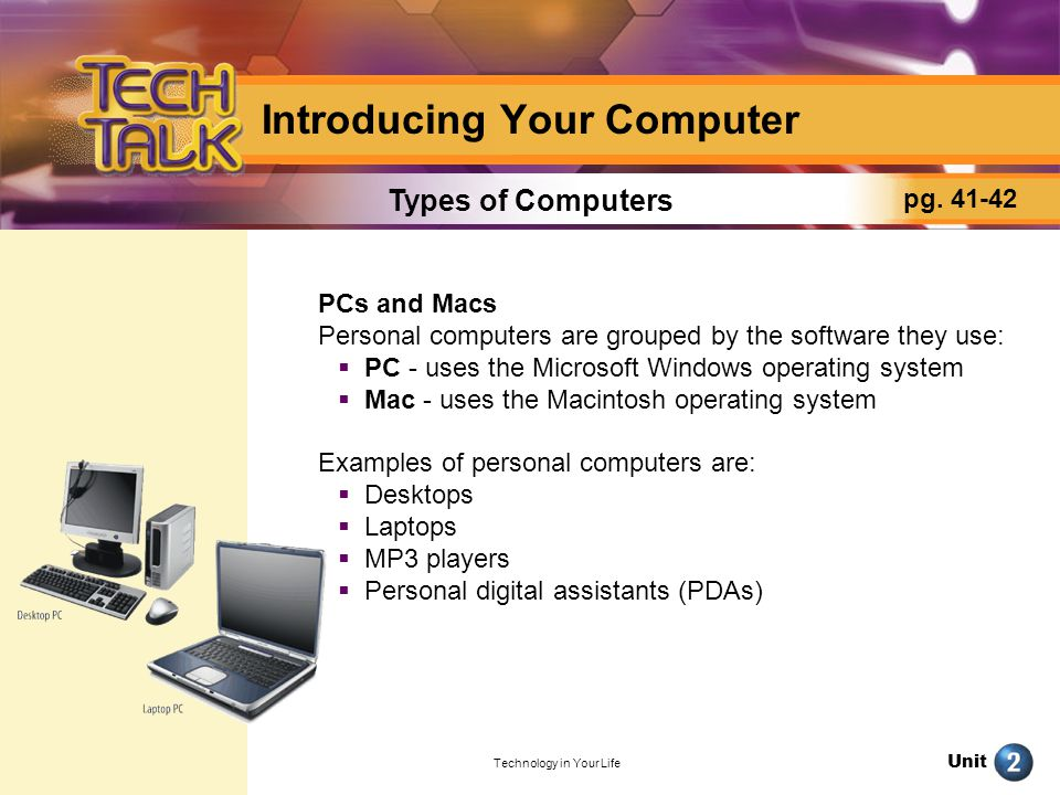 Introducing Your Computer