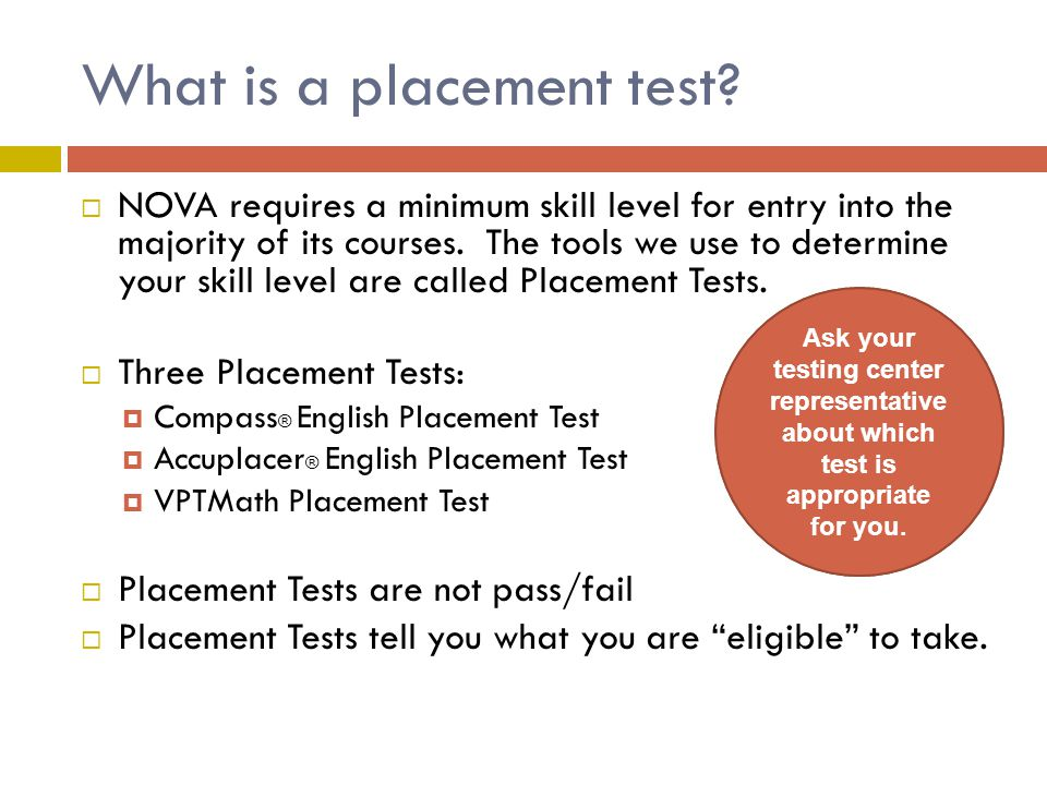 What is a placement test