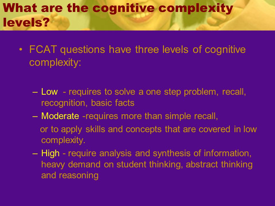 What are the cognitive complexity levels