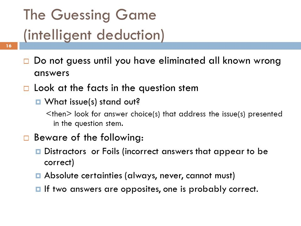 The Guessing Game (intelligent deduction)