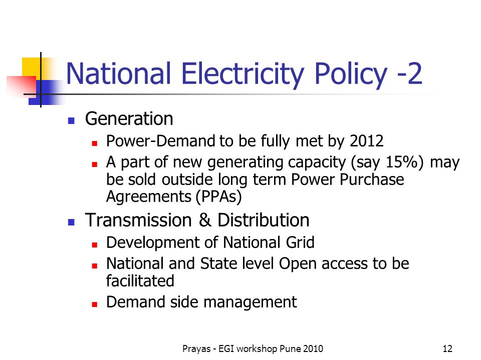 National Electricity Policy -2