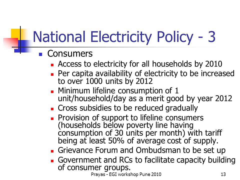 National Electricity Policy - 3