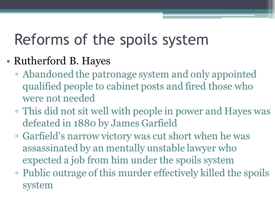 Reforms of the spoils system
