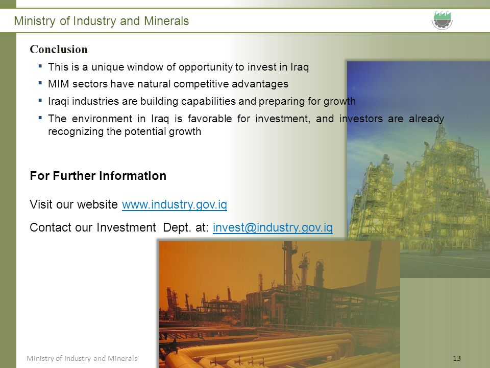 Ministry of Industry and Minerals
