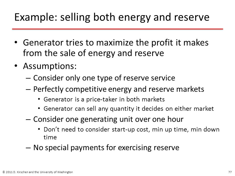 Example: selling both energy and reserve