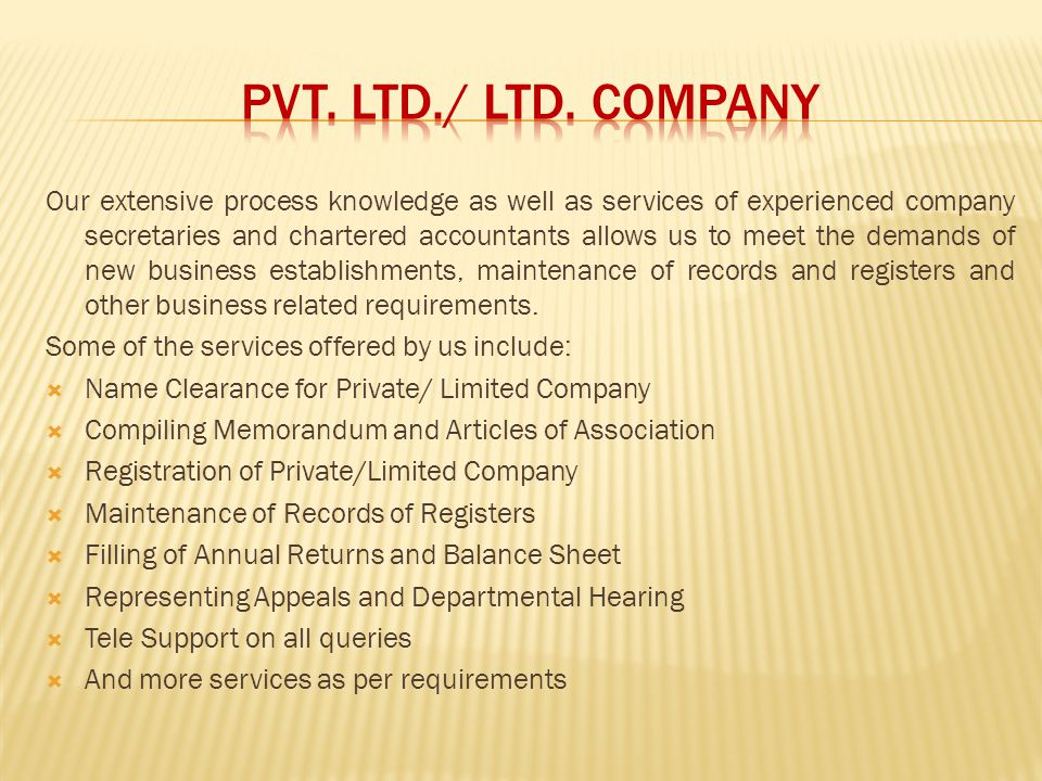 PVT. LTD./ LTD. COMPANY