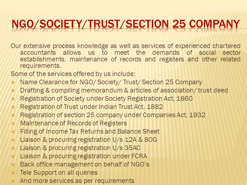 NGO/SOCIETY/TRUST/SECTION 25 COMPANY