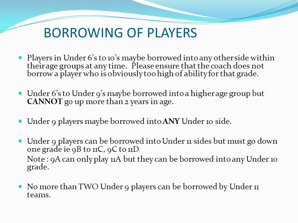 BORROWING OF PLAYERS