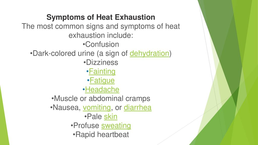 LLGC Safety Minute Heat Injury Awareness  - ppt download