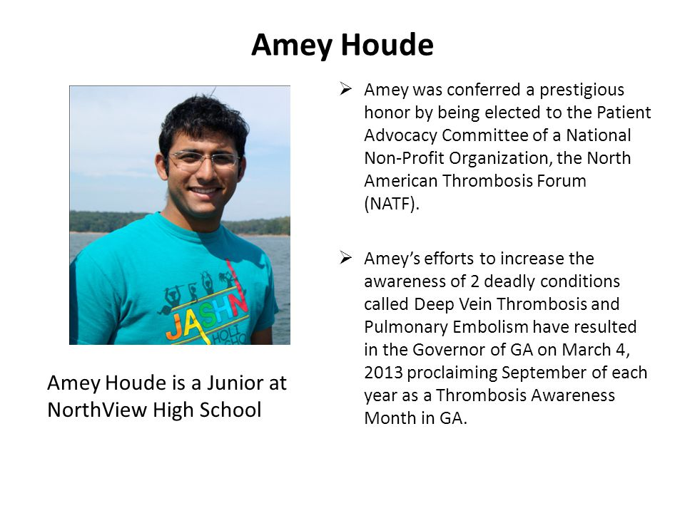 Amey Houde Amey Houde is a Junior at NorthView High School