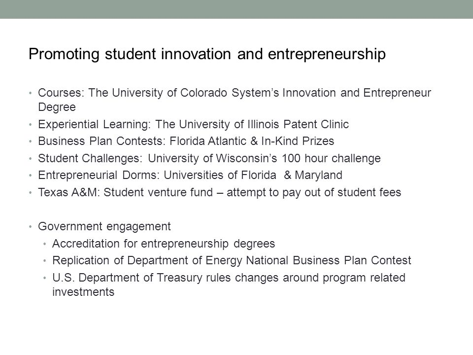 Promoting student innovation and entrepreneurship