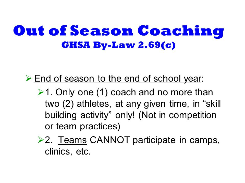Out of Season Coaching GHSA By-Law 2.69(c)