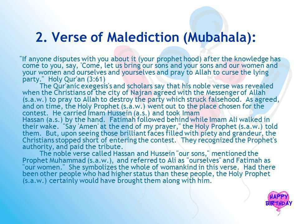 2. Verse of Malediction (Mubahala):