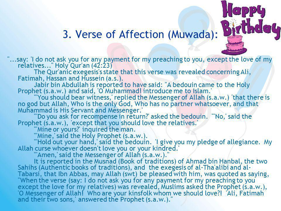 3. Verse of Affection (Muwada):