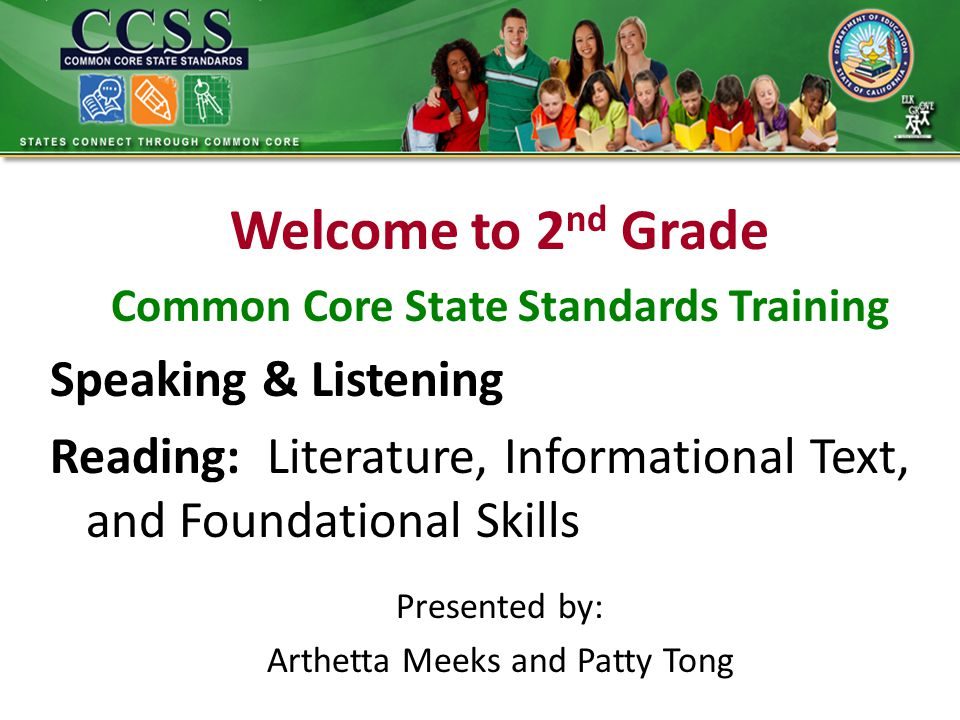 Common Core State Standards Training