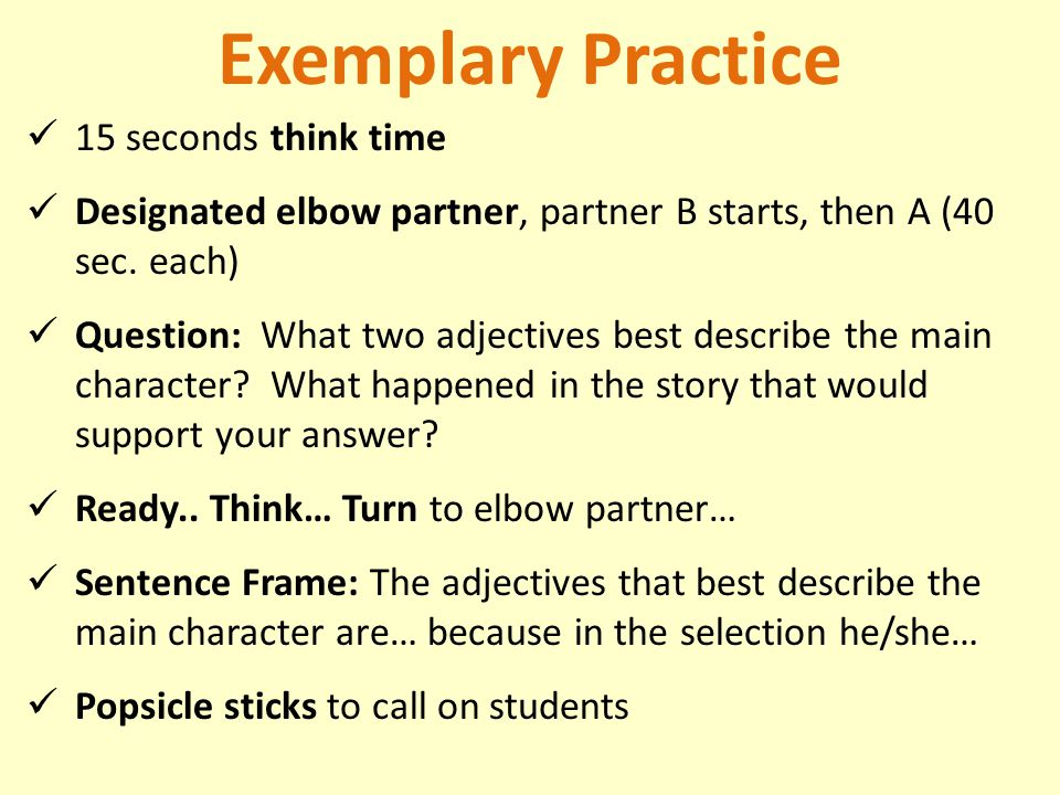 Exemplary Practice 15 seconds think time