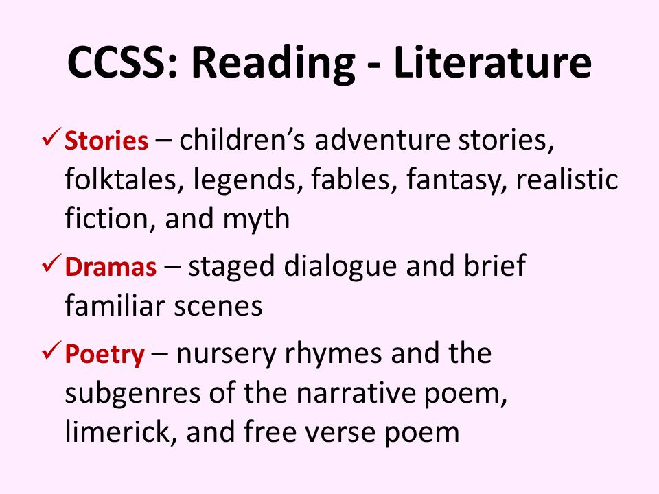 CCSS: Reading - Literature