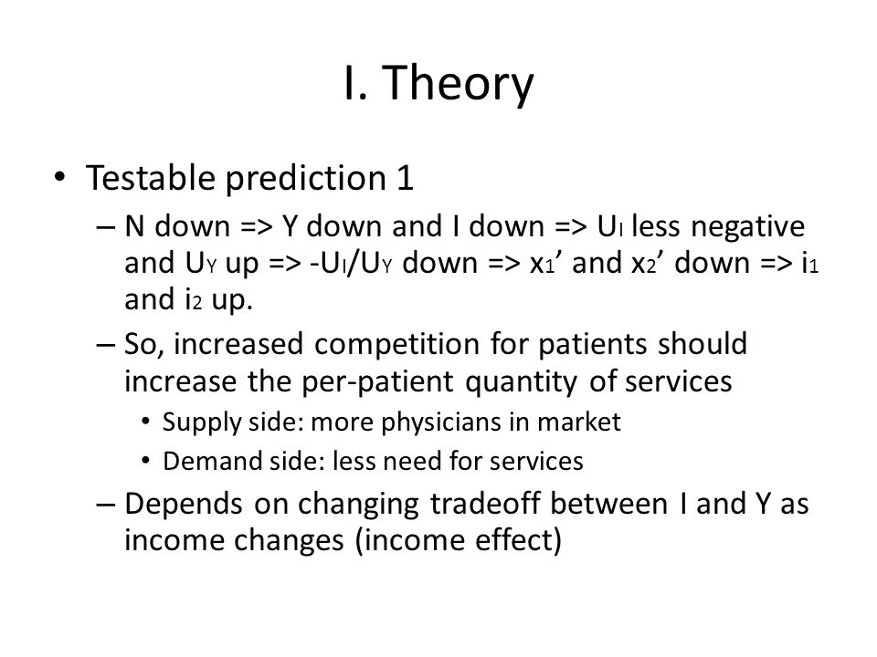 I. Theory Testable prediction 1
