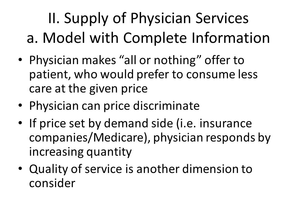 II. Supply of Physician Services a. Model with Complete Information
