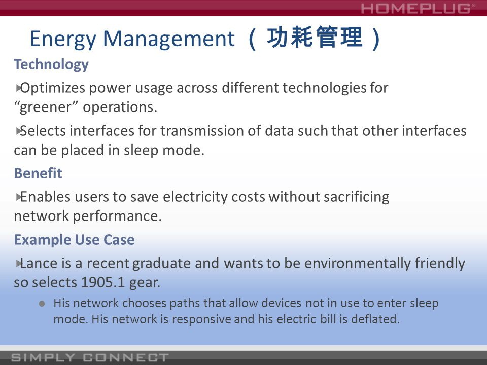 Energy Management (功耗管理)