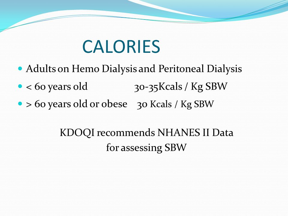 KDOQI recommends NHANES II Data