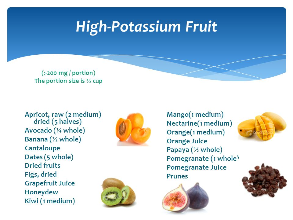 (>200 mg / portion) The portion size is ½ cup