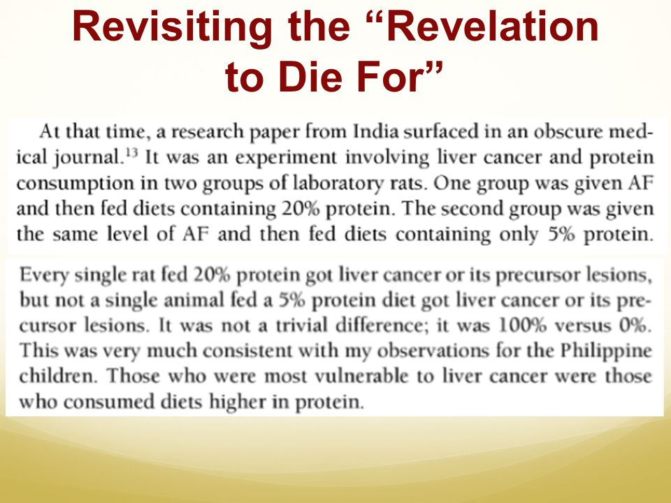 Revisiting the Revelation to Die For