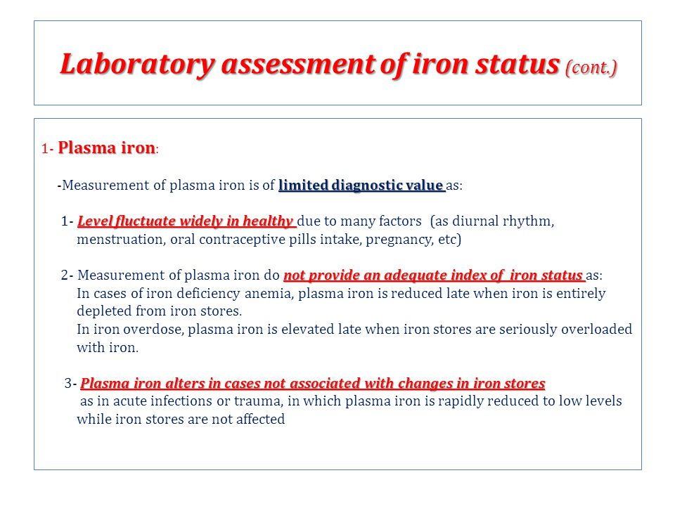 Laboratory assessment of iron status (cont.)