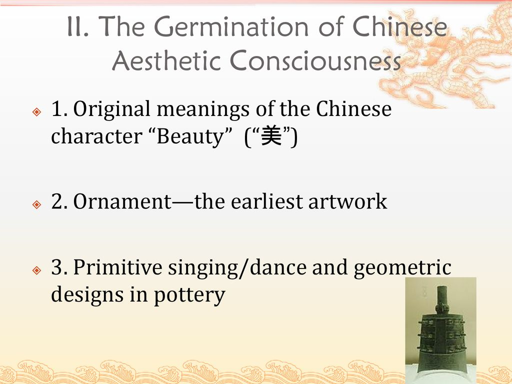 PHIL Artistic Charms of Chinese Traditional Culture - ppt download