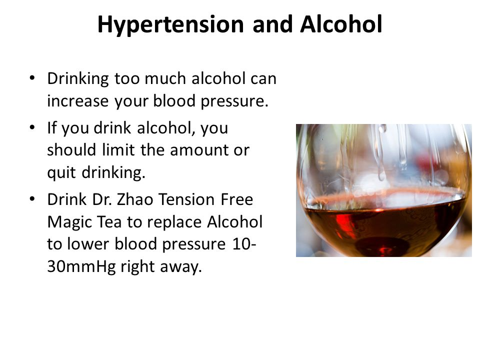 Hypertension and Alcohol