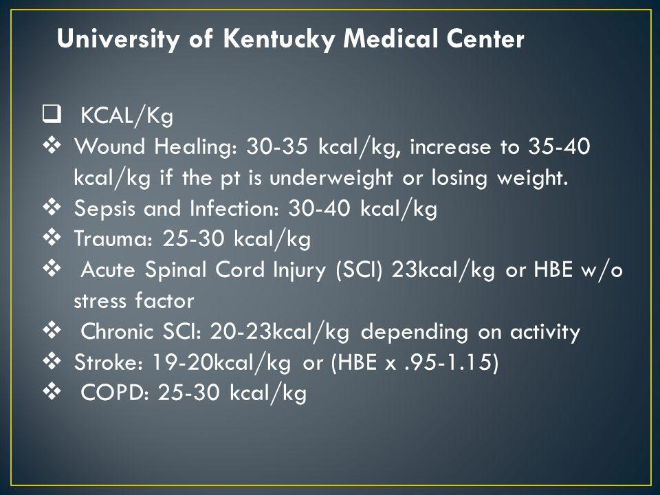 University of Kentucky Medical Center