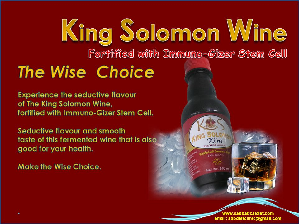 King Solomon Wine The Wise Choice