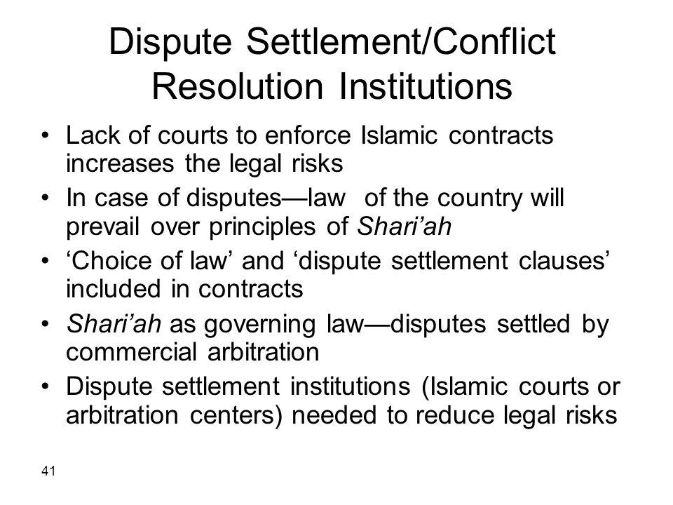 Dispute Settlement/Conflict Resolution Institutions