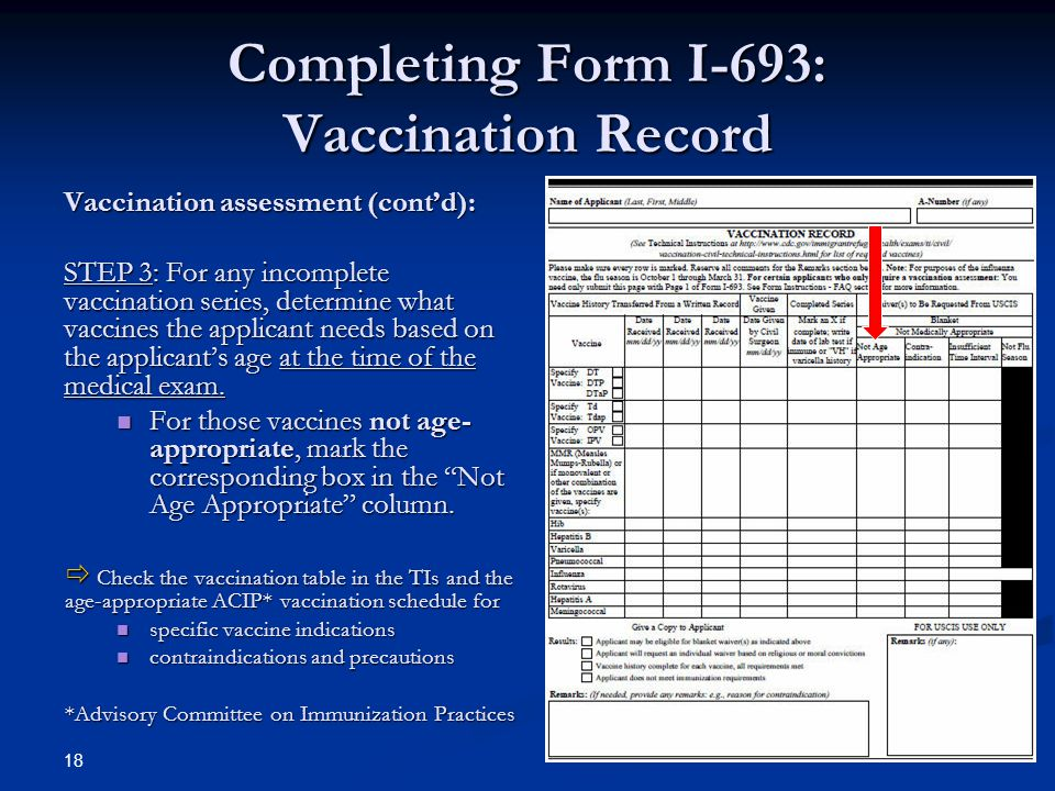 Completing Form I-693: Vaccination Record