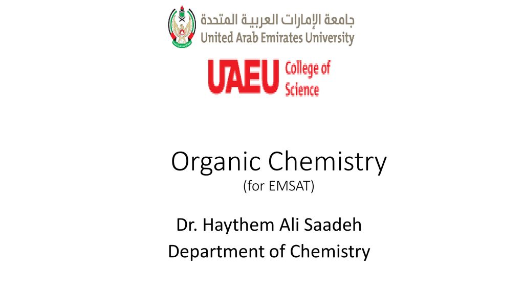 Organic Chemistry (for EMSAT) - ppt download