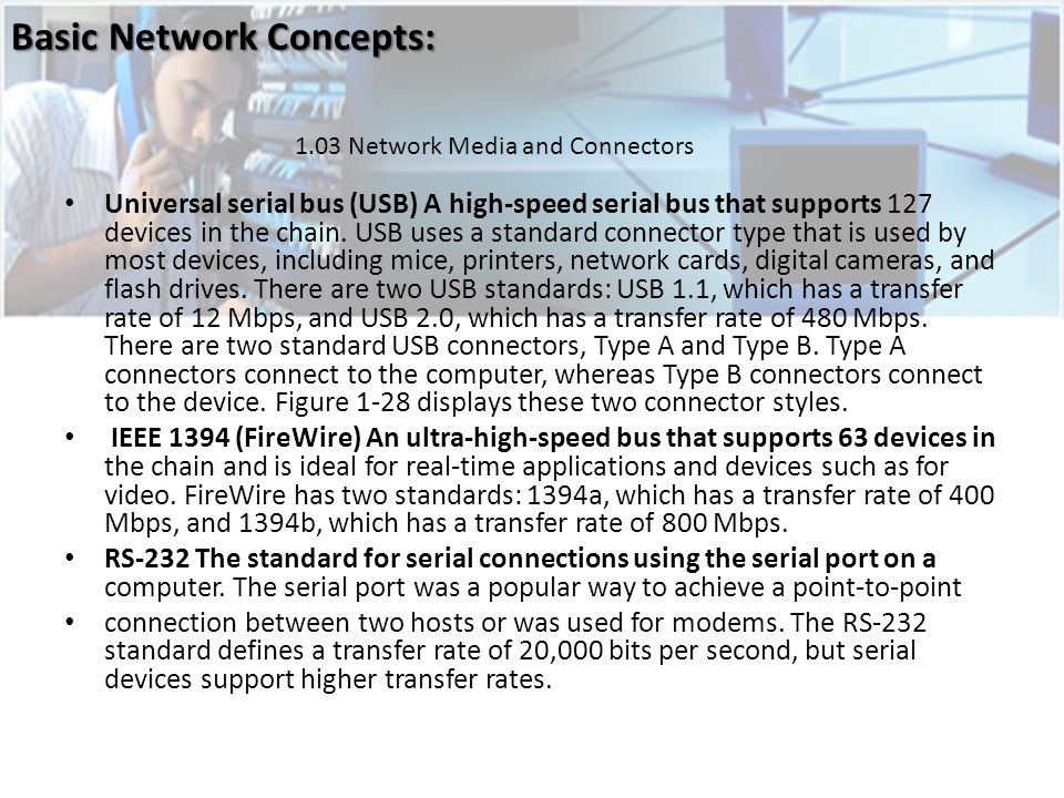 Basic Network Concepts: