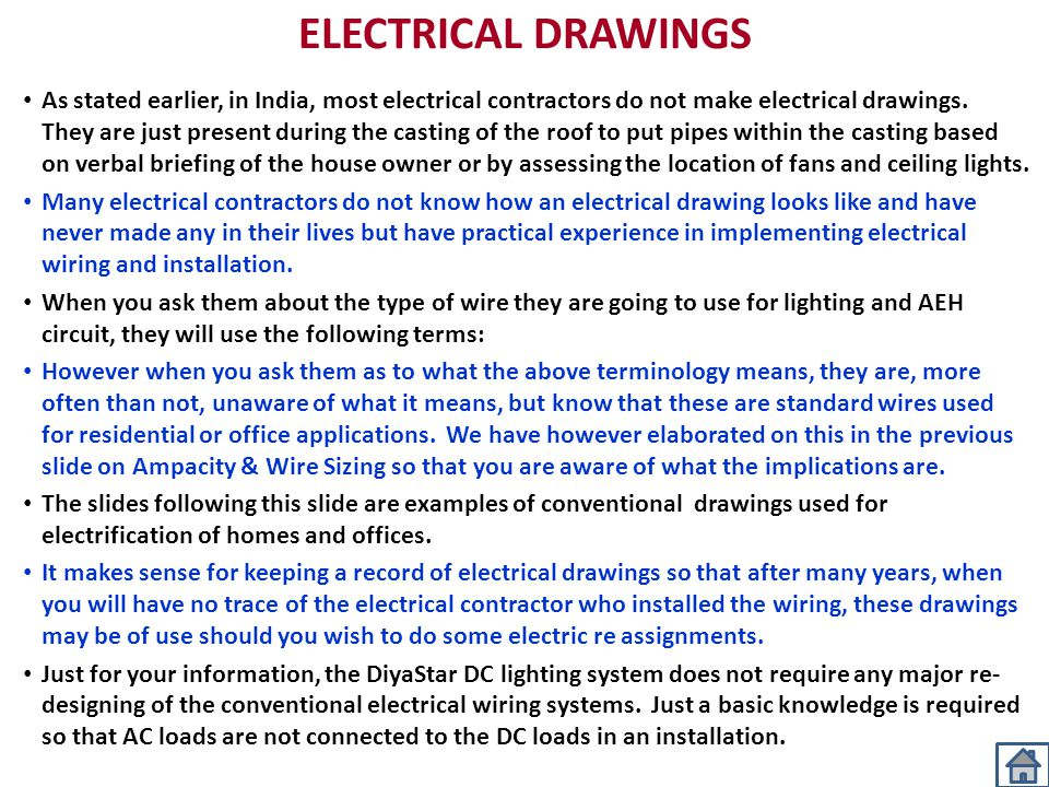 DIRECT FROM SUN LIGHTING SYSTEM - ppt download