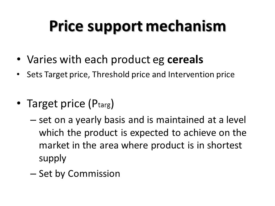Price support mechanism