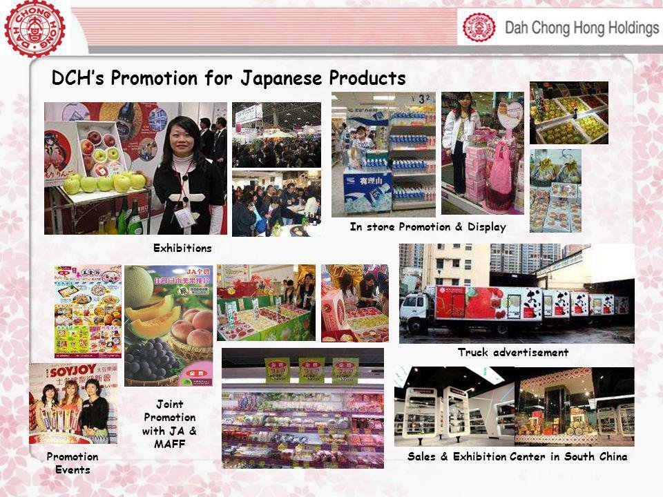 DCH's Promotion for Japanese Products