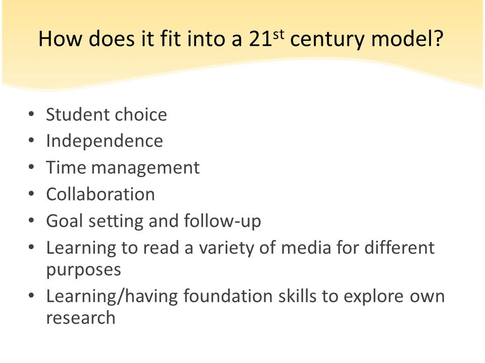 How does it fit into a 21st century model
