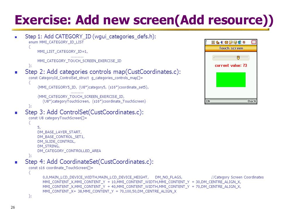 Exercise: Add new screen(Add resource))
