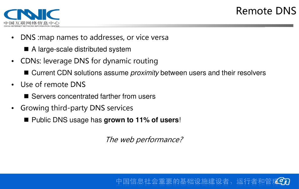Content Delivery and Remote DNS services - ppt download