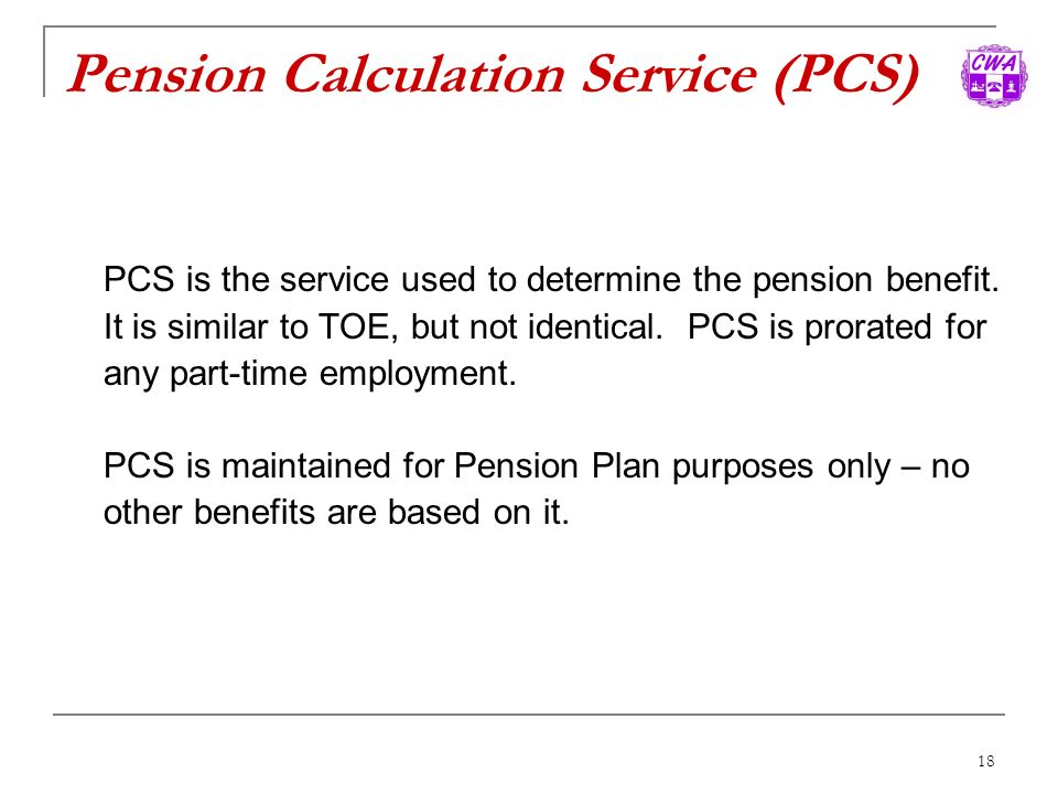 Pension Calculation Service (PCS)