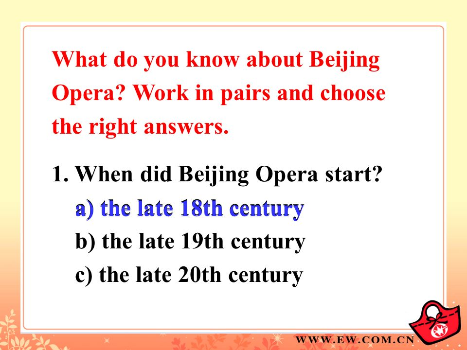 What do you know about Beijing Opera